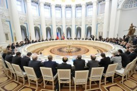 G20 Finance Meeting in Moscow 2013